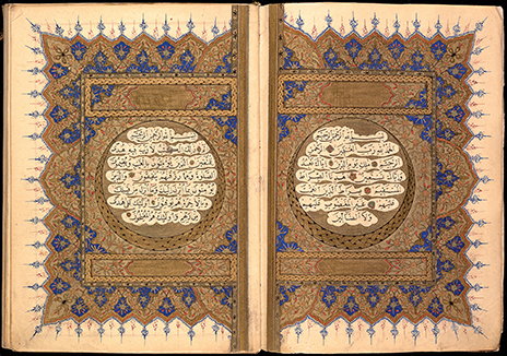 Salisbury's various gifts provided the foundations for Yale's extensive collection of Arabic, Persian, and Sanskrit manuscripts and printed books. The Beinecke Library acquired this lavishly decorated Quran from the Hartford Seminary. The text is framed in gold leaf.