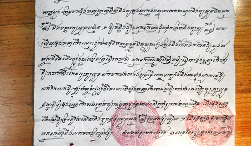 "A Cambodian official's secret order to inform ""the safety official in Kook Ta Nop base and all [local] Vietnamese and Chinese officials and all Vietnamese people"" of the order ""to round up all the Vietnamese people to be soldiers, to build the base to fight the enemies, to capture the land"" for the Cambodian king. Letter written on the 1st day of the waning moon of the 7th month of the lunar calendar, ""the year of the Rooster, 26,"" probably Buddhist Year 2426 (1883-84)."