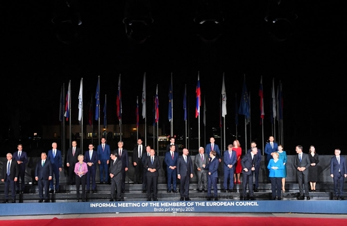 The European Council at its informal meeting at Brdo Castle in Slovenia, Tuesday evening.