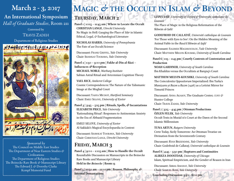 Magic and the Occult in Islam and Beyond   The MacMillan Center