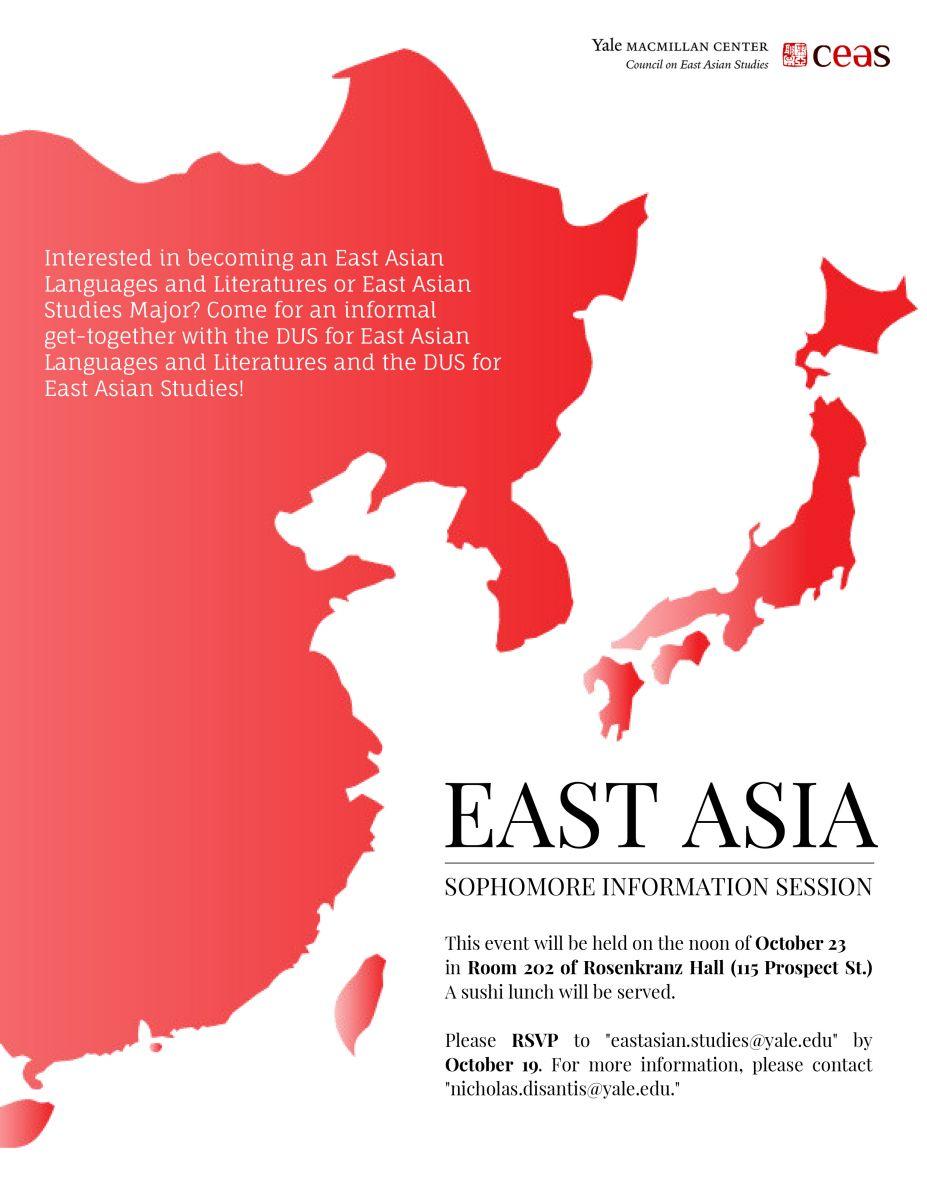 East asian studies major
