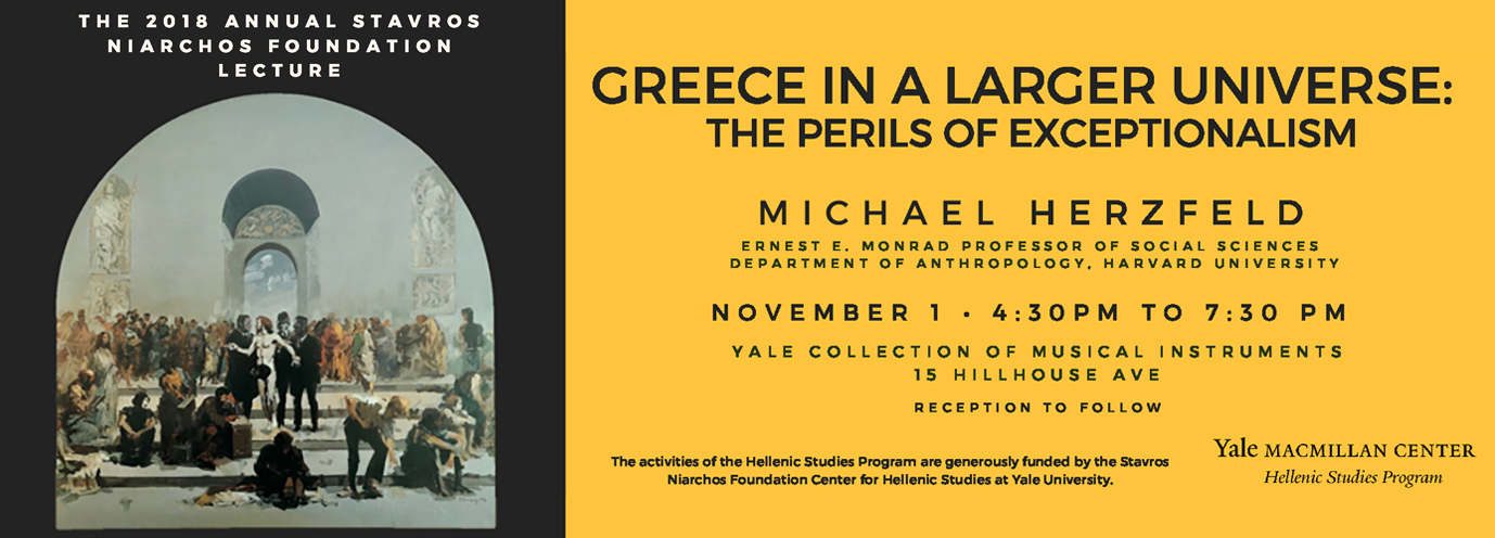 Niarchos Foundation Lecture