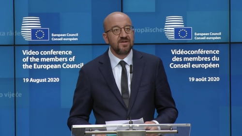 European Council President Charles Michel announcing the conclusions of yesterday's video conference.