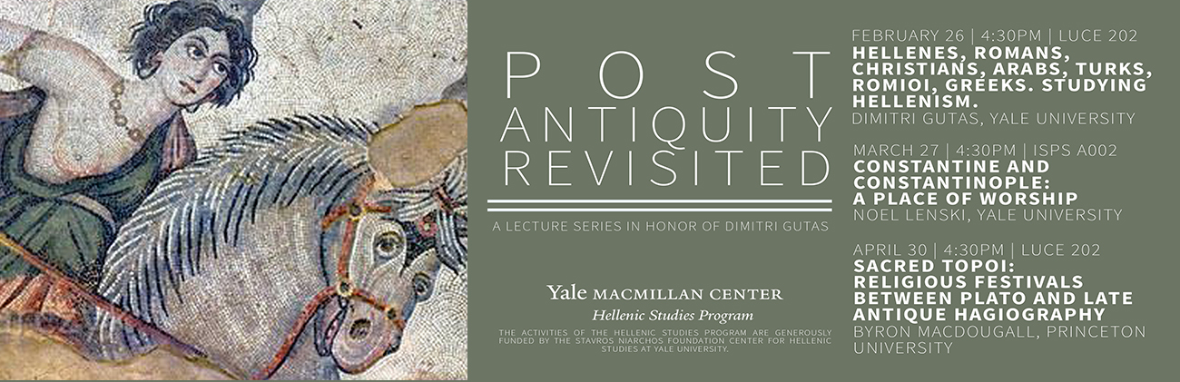 Post Antiquity Revisited Event Februray 26 4:30 pm Luce Hall