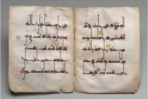 Pages from the Qur'an in Kufic Script